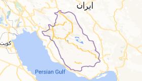 بخشهای جدید سیاخ و توجردی در فارس تشکیل شدند