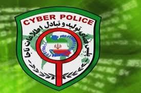 بازداشت ۲۴ نفر در استان فارس به اتهام «شایعهسازی» درباره کرونا