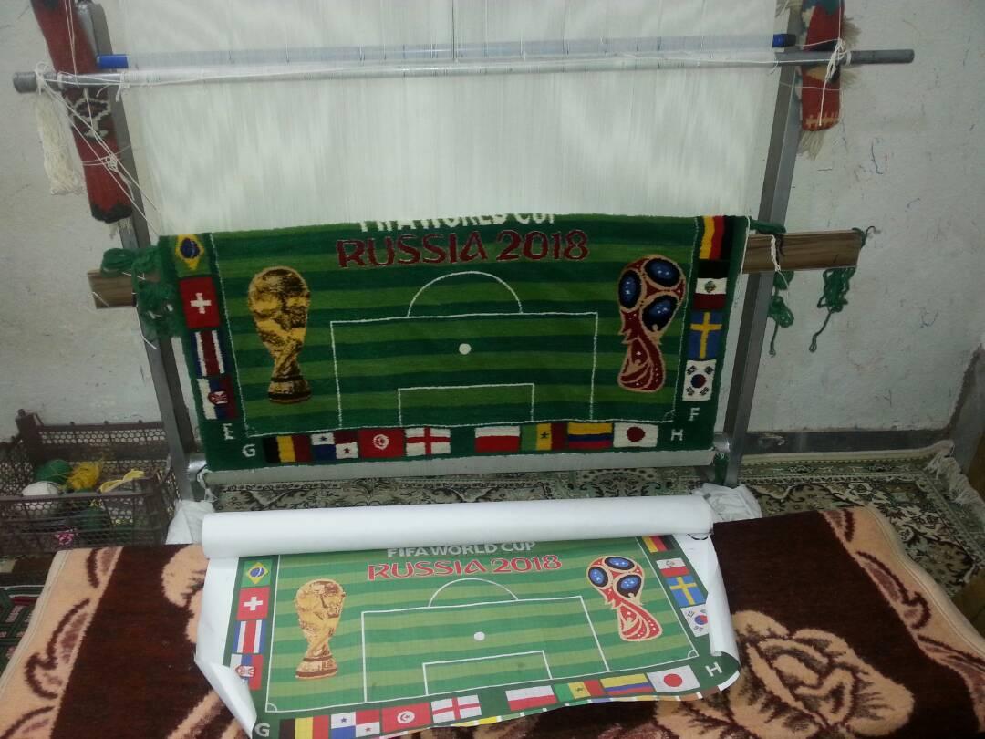 بافت فرش ویژه جام جهانی فوتبال از سوی زنان قشقایی