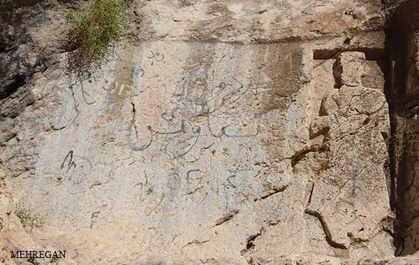 «سنگ نگارههای ساسانی در کازرون فارس به حال خود رها شدهاند»