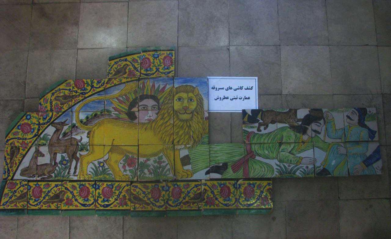 سارق، کاشیهای خانه تاریخی عطروش شیراز را پس داد