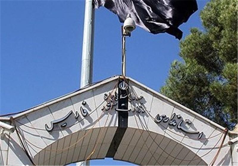 جوابیه استانداری فارس در خصوص خبر باغات قصردشت شیراز