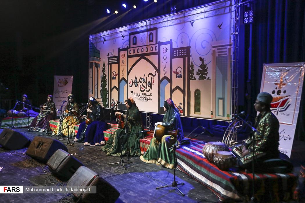 آغاز جشنواره موسیقی اقوام ایرانی در شیراز