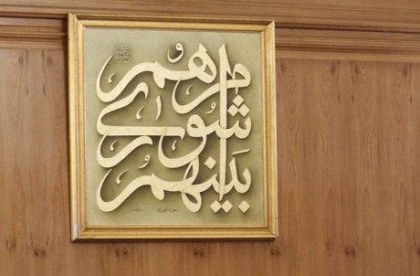 لغو عضویت 126 تن از اعضای شوراها در ایران