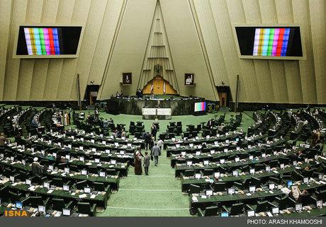 تشکیل شورای عالی اجتماعی کشور از قانون برنامه ششم خارج شد