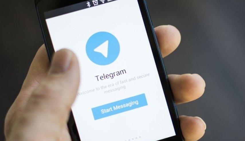خبرهای ضد و نقیض در خصوص رفع فیلتر تلگرام