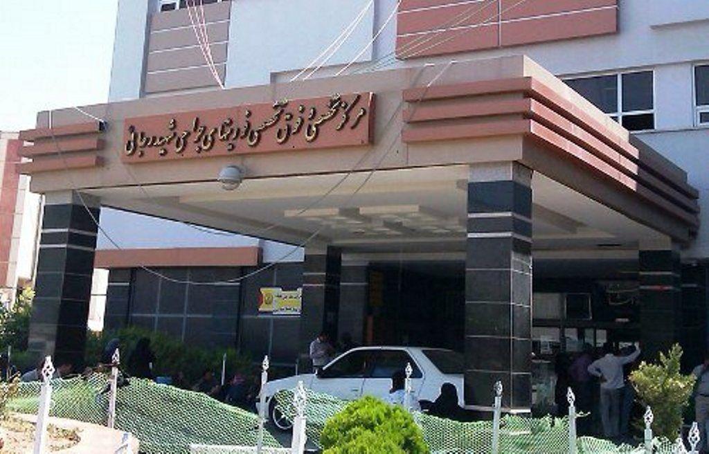 عذرخواهی رئیس بیمارستان رجایی شیراز بابت جراحی اشتباه