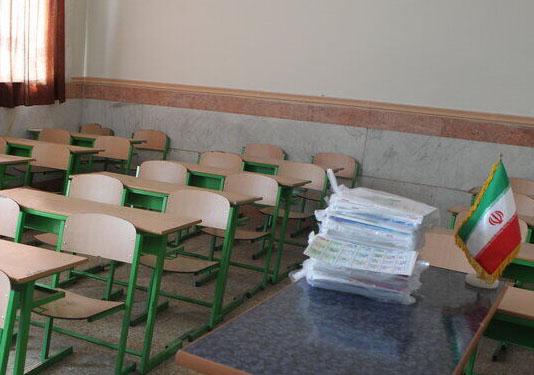 لغو تعطیلی مدارس شیراز در شیفت عصر سهشنبه ۱۷ دی