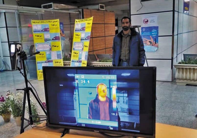 نصب دوربینهای تست غربالگری کرونا در ترمینال کاراندیش شیراز