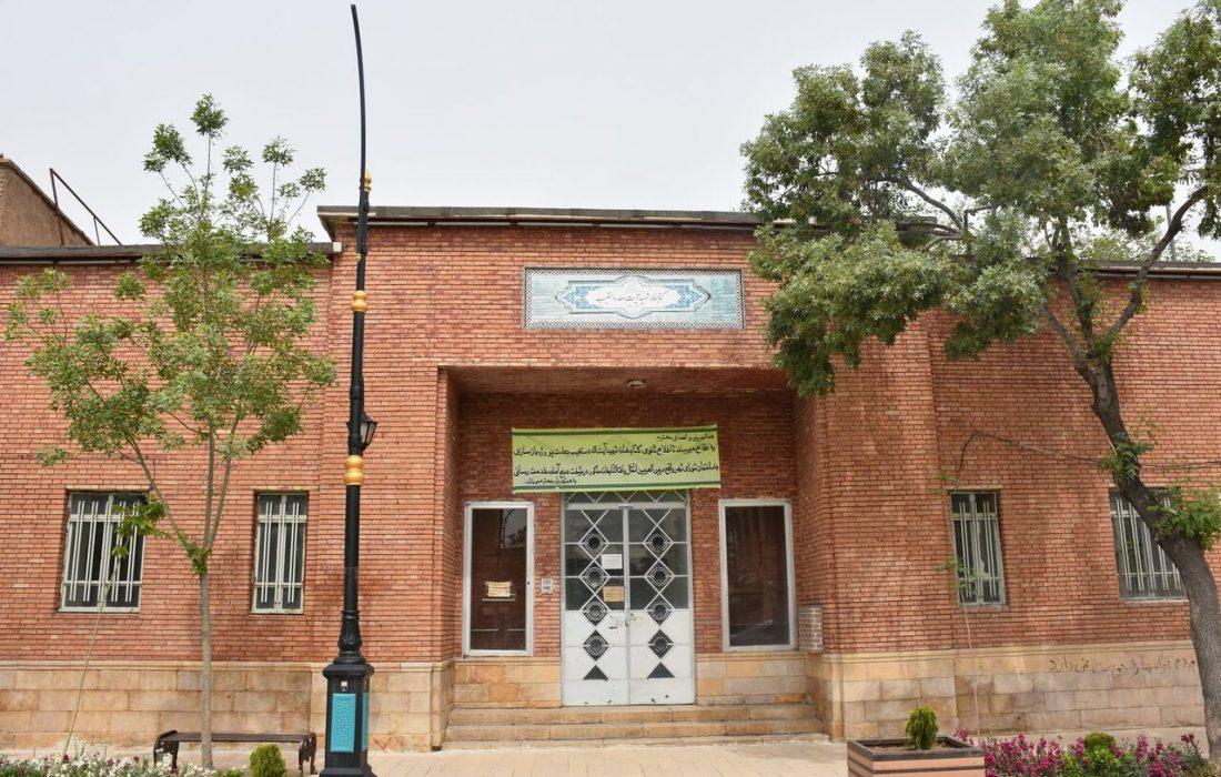 طرح مرمت کتابخانه دستغیب شیراز بار دیگر به مناقصه گذاشته میشود