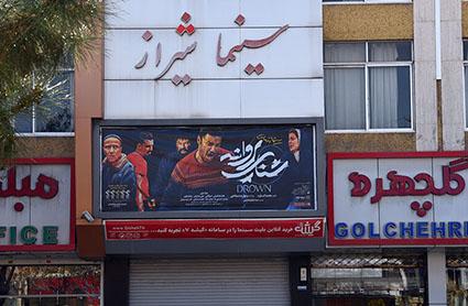 بازگشایی سینماها بدون مخاطب
