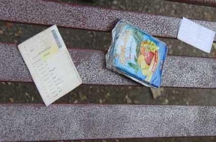 واژگونی سرویس مدرسه دانش آموزان دختر در شمال فارس
