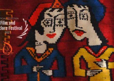 """فیلم مستند""""اجاق"""" اثری از کارگردان شیرازی در جزایر کارائیب رقابت میکند"""