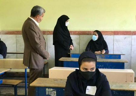 حضور مراقب سلامت در حوزه امتحانات نهایی مدارس فارس الزامی شد