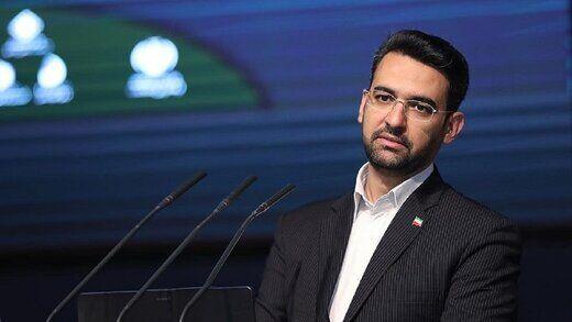 آذری جهرمی : پست خصوصی در ایران راهاندازی میشود