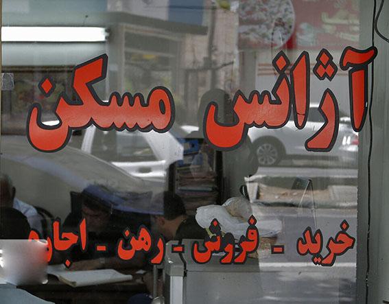 دلالان، قیمت رهن و اجاره را در شیراز به شکل نامتعارف افزایش دادهاند