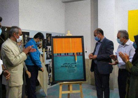 فراخوان جشنواره داستان کوتاه نارنج منتشر شد