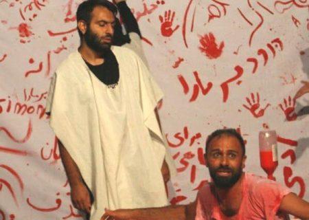 هنرمندان استهبان فارس، نمایش ماراساد را آماده حضور در جشنواره فجر کردند