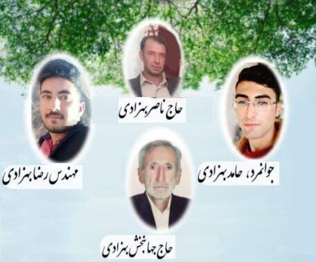 مسئولان فارس جان باختن حافظان طبیعت در فیروزآباد را تسلیت گفتند