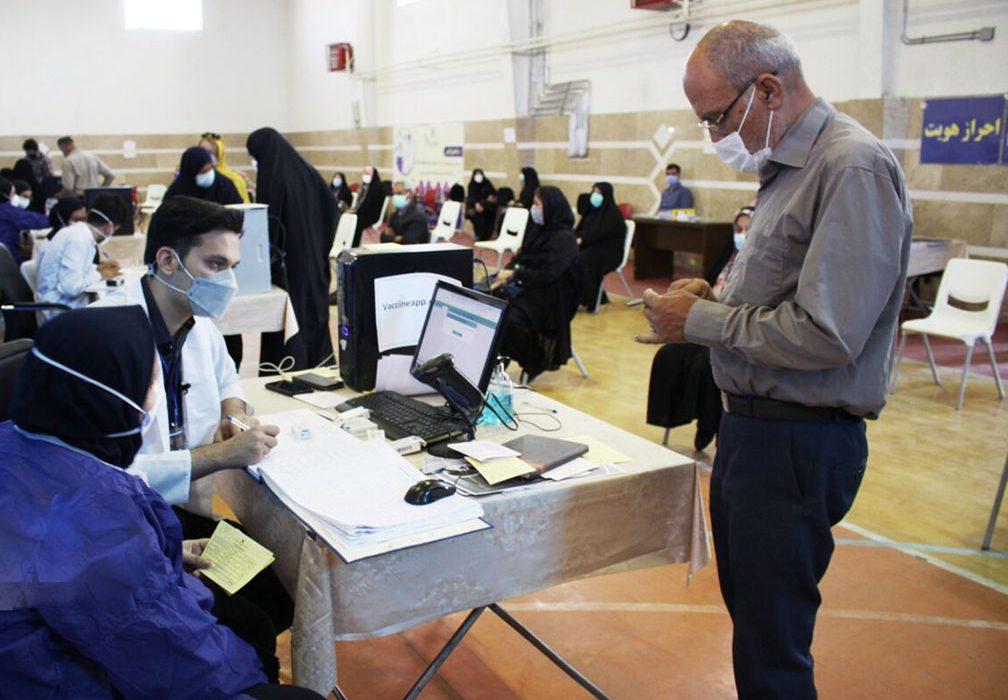 ۹۹۲ هزار نفر در فارس در نوبت اول واکسن کرونا دریافت کردند