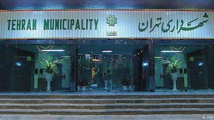 چه کسی بر صندلی ثروتمندترین شهرداری ایران خواهد نشست؟