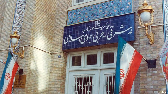 وزارت خارجه ایران پنجمین گزارش سه ماهه خود درباره برجام را منتشر کرد