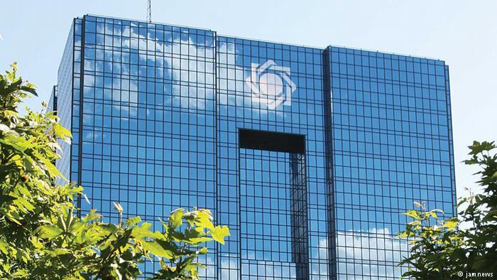 بزرگترین هدف بانکهای ایران: همکاری نزدیک با بنگاههای مالی اروپا