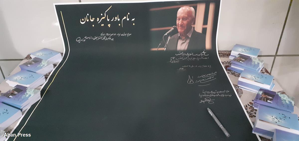 آلبوم عکس؛ یادمان ناصر امامی در شیراز