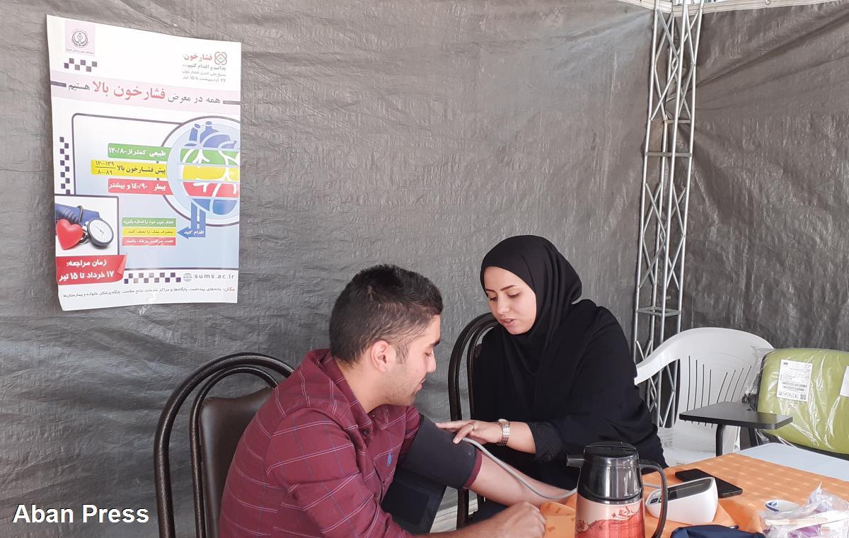۴۸۰ هزار نفر در فارس بیماری فشار خون بالا دارند