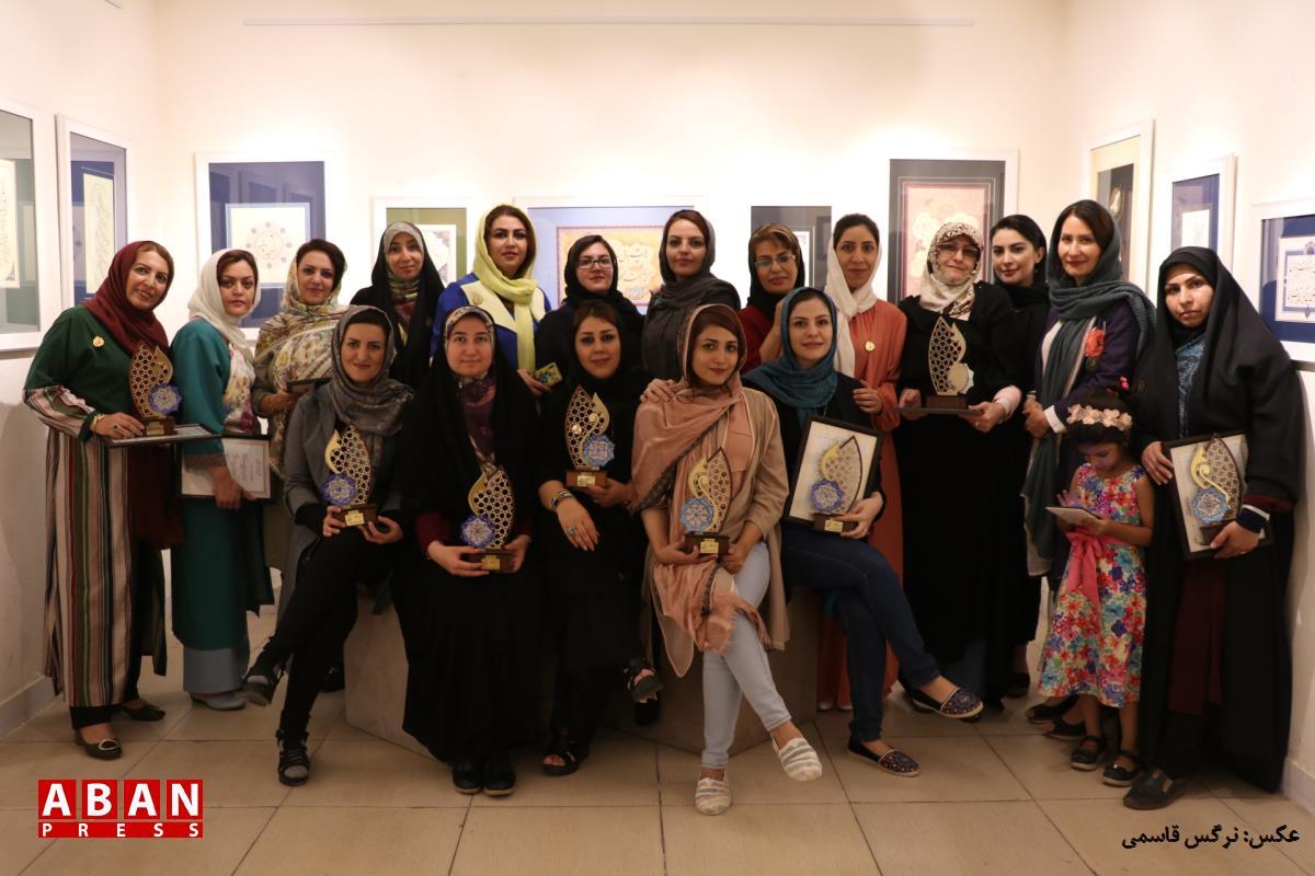 آلبوم عکس؛ نمایشگاه خوشنویسی زنان فارس در شیراز