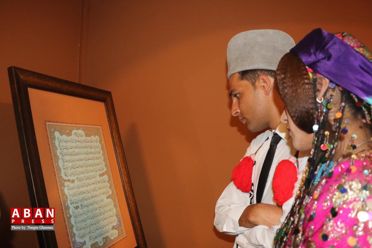 گشایش نمایشگاه گروهی قشقایی در آئینه هنر