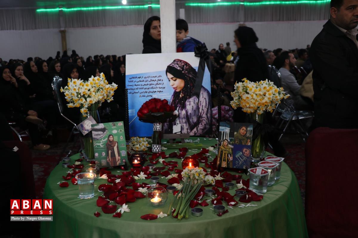مراسم یادبود دکتر غنیمت اژدری در شیراز برگزار شد