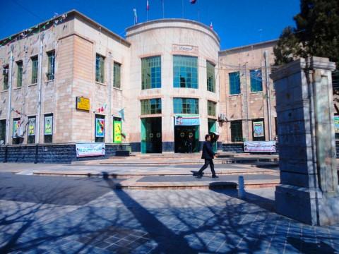 اقدام «غیر قانونی» وزارت کشور در عدم صدور حکم شهردار شیراز