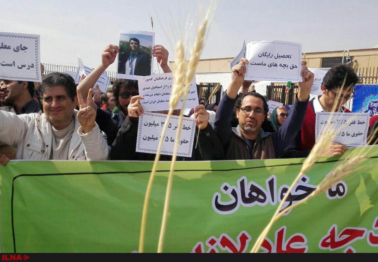 تجمع معلمان در شماری از شهرهای ایران در خصوص دستمزد و مزایا