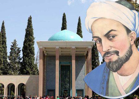 مرکز مطالعات سعدی شناسی افتتاح می شود