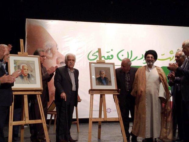 مراسم نکوداشت برادران فقیری در شیراز برگزار شد