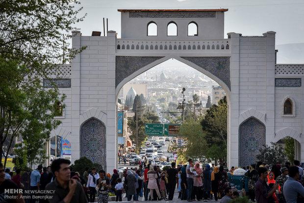 برنامههای «روز شیراز» اعلام شد