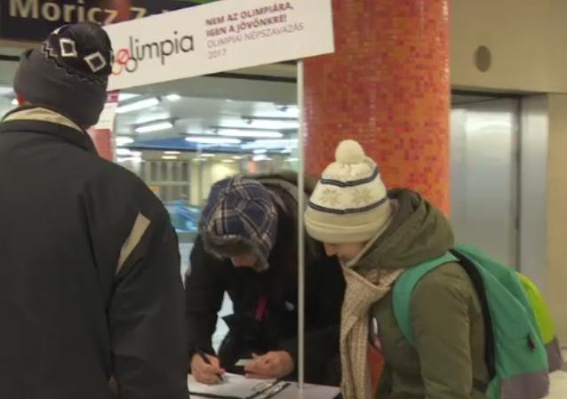 جمع آوری امضا در بوداپست برای مخالفت با میزبانی بازیهای المپیک