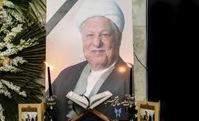 برگزاری اولین مراسم درگذشت آیت الله هاشمی رفسنجانی در شیراز