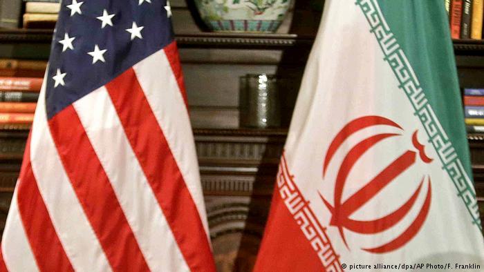 بانک مرکزی ایران به تصمیم دادگاه لوکزامبورگ اعتراض کرد