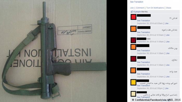 شبکههای اجتماعی در خدمت شبهنظامیان لیبی و سوداگران اسلحه