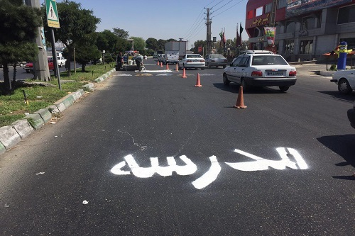 ایمن سازی معابر مدارس شیراز