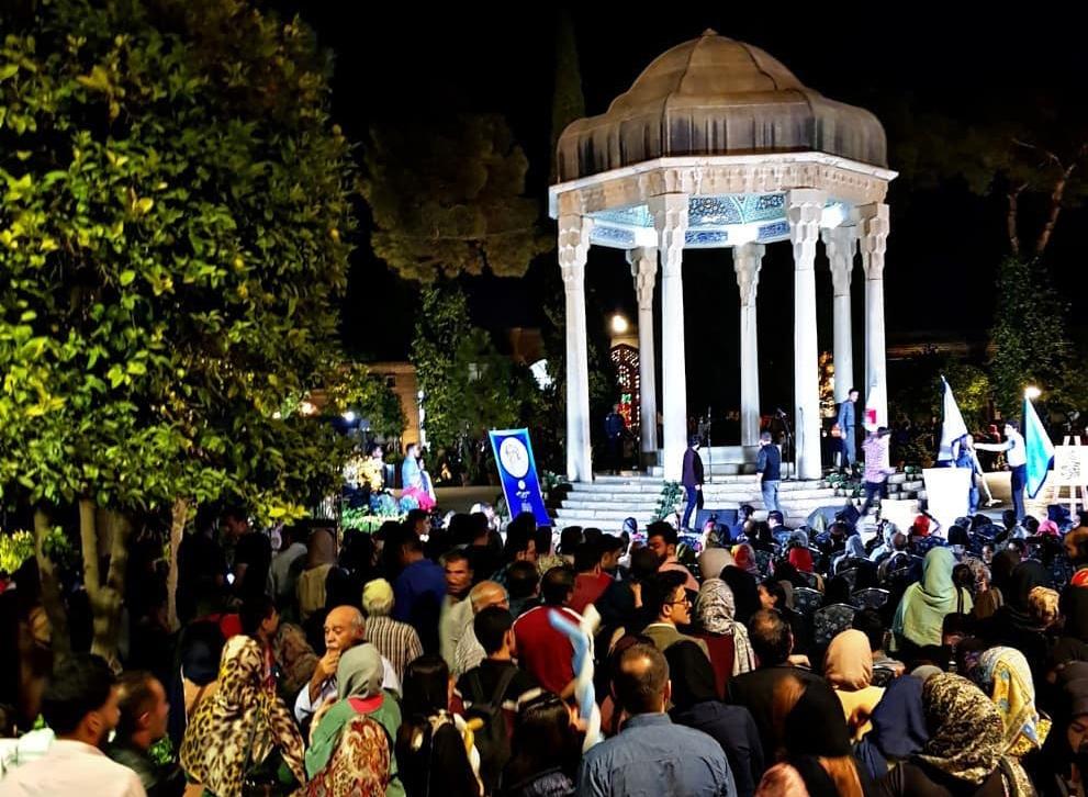 بزرگداشت حافظ؛ ۱۰ هزار نفر در آرامگاه حافظ