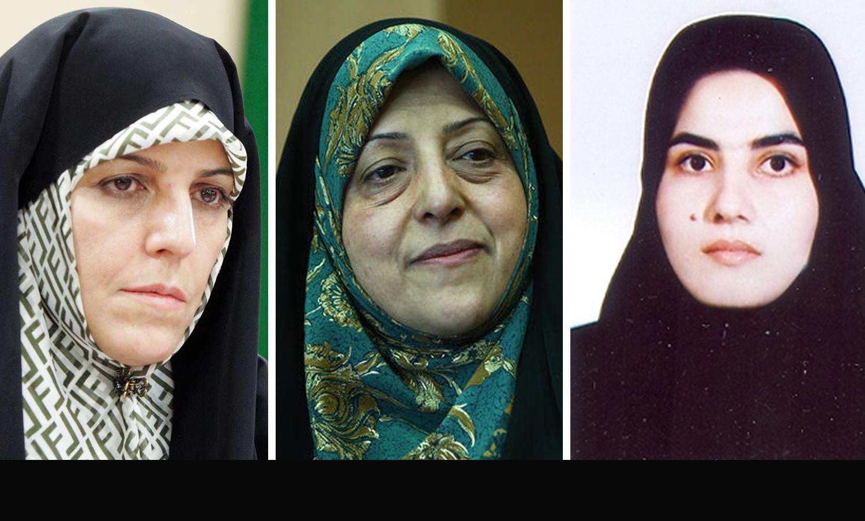 روحانی سه زن را معاون و دستیار خود کرد