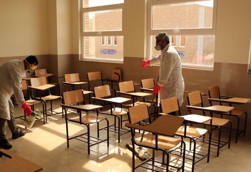 ضدعفونی مدارس فارس برای بازگشایی از ۲۷ اردیبهشت