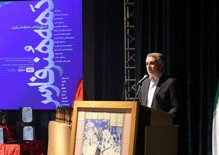 جشنواره هنر فارس در سال ۱۴۰۰ منطقهای برگزار میشود