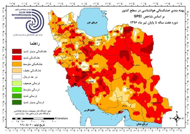 94 درصد مساحت کشور درگیر خشکسالی است