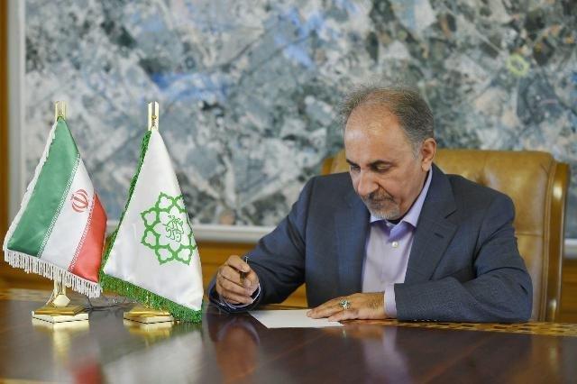 دومین استعفای شهردار تهران پذیرفته شد
