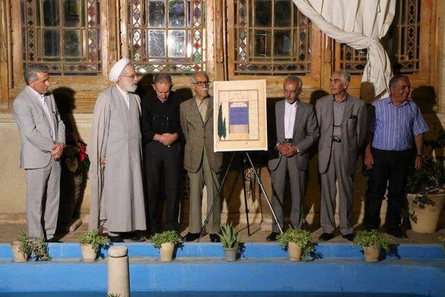 نخستین جایزه کتاب سال فارس برگزار میشود