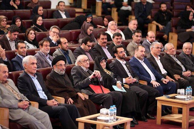 آغاز هفته فرهنگ فارس